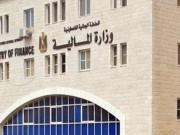 ج.بوست: السلطة الفلسطينية تفقد 85% من المساعدات العربية