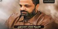 لجنة الأسرى في ساحة غزة تحذر سلطة رام الله من المساس بسلامة الأحرار والكف عن ملاحقة المناضلين