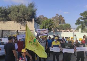 شاهد.. وقفه احتجاجية في غزة تنديدا باعتقال كوادر فتح في الضفة