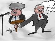 عباس ومجدلاني.. والحقد الأعمى تجاه غزة