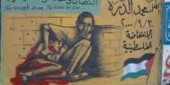 فيديو.. محمد الدرة.. 20 عاما على استشهاد أيقونة الانتفاضة الذي أبكى البشرية