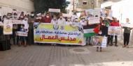 شاهد.. تيار الإصلاح ينظم وقفة احتجاجية في رفح رفضا للتمييز بين الضفة وغزة