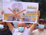 شاهد.. وقفة احتجاجية في رفح ضد تمييز السلطة الجغرافي بين عمال الضفة وغزة