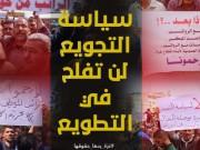 فيديو.. تيار الصلاح ينظم وقفة احتجاجية في غزة رفضا للتمييز العنصري بين شطري الوطن