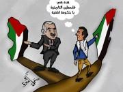 خريطة فلسطين التاريخية