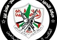 المكتب المركزي للمحامين يستعرض تجاوزات رئيس مجلس القضاء الانتقالي برام الله بحق المحامين