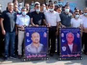 شاهد.. تيار الإصلاح يتظاهر أمام مقر الصليب الأحمر في غزة إسنادًا للأسرى