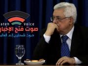 """سلطة عباس تواصل حجب """"صوت فتح"""".. ونؤكد: مستمرون في إيصال الحقيقة"""