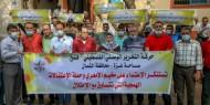 """تيار الإصلاح الديمقراطي بحركة فتح """" ينظم وقفة تضامنية مع مخيم الامعري """""""