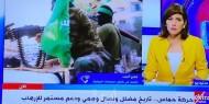 قناة فضائية مصرية تفتح النار على حركة حماس بشكل مفاجئ!