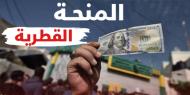 صحيفة: تعثر ادخال المنحة القطرية الى غزة و الأجهزة الأمنية ترفع درجة استنفارها الأمني
