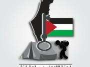 إصلاحي فتح في يوم التضامن مع الشعب الفلسطيني : علينا التلاحم والوحدة قبل فوات الاوان