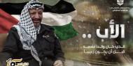 """شاهد.. تيار الإصلاح يواصل حملته الإلكترونية عبر هاشتاغ """"ياسر 16"""""""