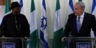 صحيفة: اتصالات إسرائيلية – نيجيرية سرية حول تطبيع علاقات