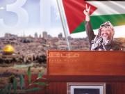 خاص بالفيديو.. 32 عاما على إعلان الزعيم ياسر عرفات استقلال دولة فلسطين