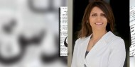 ابنة صائب عريقات تنتقد  حسين الشيخ وتدعو الرئيس عباس للحكمة