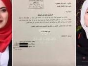 باوثائق  : وجود فساد في المحكمة الدستورية العليا و  الرقابة  تخاطب الرئيس ..