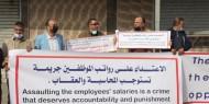 """المقطوعة رواتبهم لـ""""عباس"""": لن نكل ولن نمل وسنستمر في نضالنا حتى استرداد حقوقنا"""