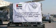 بالفيديو والصور: وصول شحنة اللقاحات الإماراتية إلى قطاع غزة عبر معبر رفح