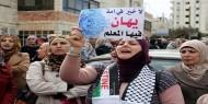 معاقبة المربية أبو زينة دليل فساد وكذب السلطة