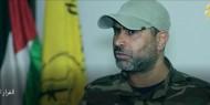 شاهد:  قائد كتائب الأقصى: انطلقنا بدعم من أبو عمار وتم محاربتنا وقطع رواتبنا في زمن أبو مازن