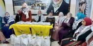 شاهد.. تيار الإصلاح يكرم أمهات الأسرى والشهداء في غزة