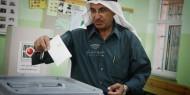 الاتحاد الأوروبي: ملتزمون بتوفير كل ما يلزم لإجراء الانتخابات الفلسطينية