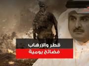شاهد.. وثائق سرية تفضح التمويل القطري للحركات الإخوانية في أوروبا