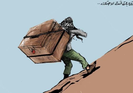 الانتخابات تحت الاحتلال