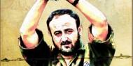 """القيادي """"مروان البرغوثي"""" يحرج الرئيس عباس بقائمة انتخابات موازية"""