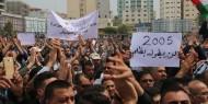 المتقاعدون قسريا وموظفو تفريغات 2005 يعلنون الإضراب المفتوح عن الطعام