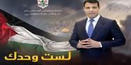 فيديو.. غسان جاد الله يكشف موعد عودة القائد محمد دحلان إلى غزة