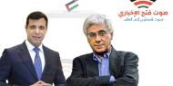 سري نسيبة يستقبل القنصل البلجيكي العام ويبحث معها تطورات الانتخابات الفلسطينية