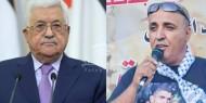 بالاسماء والتفاصيل : دويكات.. أكبر عشائر نابلس  تتحدي الرئيس عباس