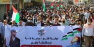 شاهد.. تيار الإصلاح ينظم مسيرات جماهيرية حاشدة في غزة رفضا لتأجيل الانتخابات