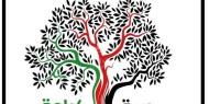 بالوثائق :  إطلاق نار وقنابل على منزل المرشح للتشريعي  عن قائمة الحرية والكرامة نزار بنات