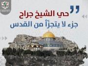 كيف تفاعل مشاهير عرب وأجانب مع القضية الفلسطينية