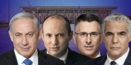 تقدير إسرائيلي يستعرض نقاط قوة وضعف قادة حكومة التغيير الجديدة