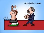 مصر ... واكتمال النصر