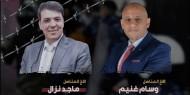 شاهد.. تيار الإصلاح يطلق حملة إلكترونية رفضا للاعتقال السياسي في الضفة