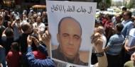 واشنطن: قلقون من تقييد السُلطة الفلسطينية لحرية التعبير