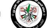 الحركي للمحامين: إلغاء المادة 22 تغول من الرئيس عباس وحكومته على كافة الشرعيات