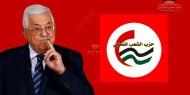 """فضيحة مدوية.. ما أسباب تجميد اتحاد عمال الضفة لعضوية """"حزب الشعب"""""""