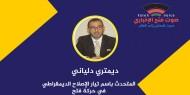 دلياني: انخفاص كبير في مستويات الرضا الشعبي عن عباس بسبب سياساته القمعية