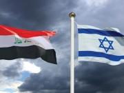 القضاء العراقي: الإعدام لكل من يحبذ التطبيع مع إسرائيل