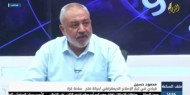 قيادي بتيار الإصلاح الديمقراطي: الغاء الانتخابات العامة جريمة بحق الشعب الفلسطيني