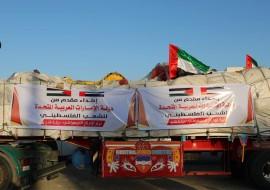 بجهود القائد دحلان.. وصول مستلزمات المستشفى الميداني الإماراتي إلى غزة