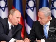 بوتين يصل إسرائيل برفقة حاشية مكونة من 200 شخص على متن خمس طائرات
