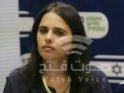 بعد حظر المواشي...شاكيد : لن نصمت أمام المقاطعة الفلسطينية للمنتجات الإسرائيلية