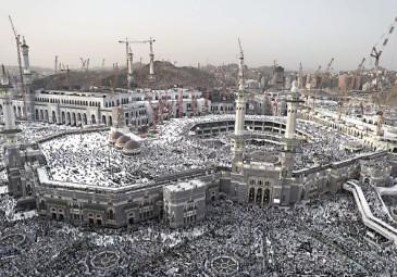 رسمياً.. السعودية تعلن قرارها بشأن موسم الحج للعام الجاري